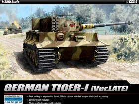 Танк German Tiger-1 (Ver. Late)