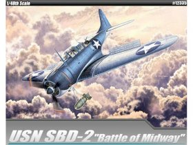 "Самолет USN SBD-2 ""Battle of Midway"""