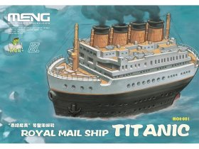 Игрушка Royal Mail Ship Titanic