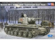 Танк Russia KV-1 model 1942 Lightweight Cast Tank